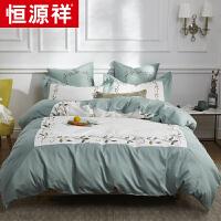 恒源祥欧式刺绣四件套全棉加厚秋冬纯棉简约床上用品双人床单被套