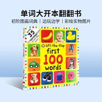 送音频 英文原版 First 100 Words 单词 大开本 纸板翻翻书 启蒙认知