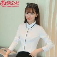 白领公社 衬衫 女士春季韩版雪纺衫女式长袖白色职业工作装学生气质修身白衬衣