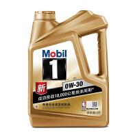 美孚(Mobil) 金美孚1号新品 金装 发动机润滑油 汽车机油 全合成机油 API SN 0W-30 4L