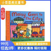 进口英文原版 Maisy Goes to the City 小鼠波波去城里 4-8岁