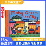 进口英文原版 Maisy Goes to the City 小鼠波波去城里 4-8岁