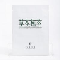 嘉德草本汉本术后保湿生物面膜(5片入)