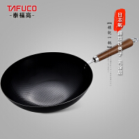 日本进口 泰福高锅具 纯铁锅 炒锅不粘锅 无涂层老式铁锅 A3110