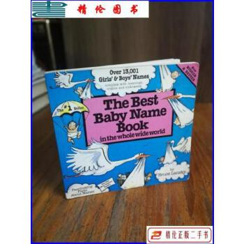【二手9成新】The Best Baby Name Book in the Whole Wide World
