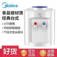 美的(Midea)饮水机 台式温热型迷你小型桌面 家用饮水机饮水器MYR720T【三年质保】