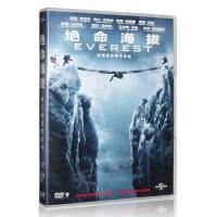 正版 绝命海拔 DVD9圣母峰 珠峰浩劫 高清电影光盘碟片中英文双语