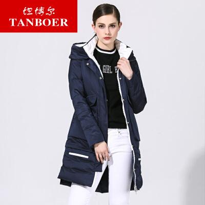 坦博尔2017秋冬季新款连帽时尚羽绒服印花撞色羽绒服女外套TB3670商场同款