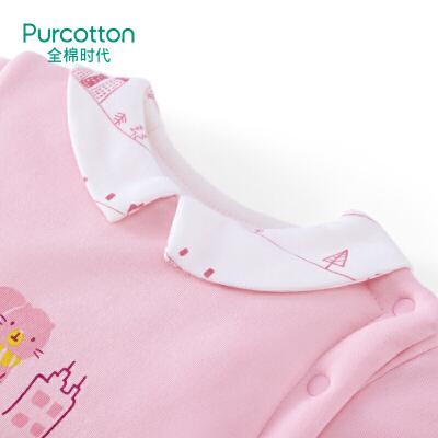全棉时代 杏粉婴儿针织厚款带领连体衣66/44, 1件装