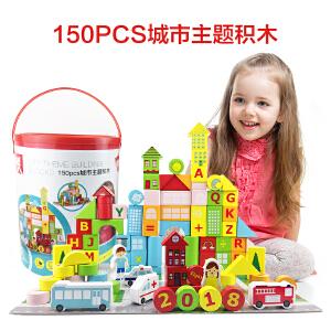 卡木灵 儿童益智积木玩具 宝宝早教益智乐高式城市主题拼插儿童玩具