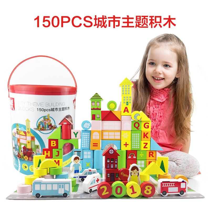 卡木灵 儿童益智积木玩具 宝宝早教益智乐高式城市主题拼插儿童玩具99立减5,满29元全国28省包邮 偏远6省除外