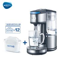 碧然德(BRITA) 家用滤水壶即热净水吧超滤智能电热水壶 1.8L 1壶12芯