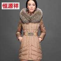 恒源祥冬装中长款羽绒服女修身加厚保暖显瘦中老年毛领大码外衣女 3164