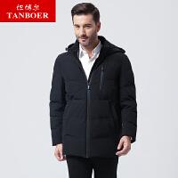 坦博尔新款冬季羽绒服男士口袋拉链带帽时尚大码休闲外套TA17551