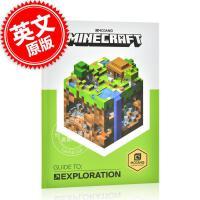 现货 我的世界攻略:探索指南 我的世界 英文原版 Minecraft Guide to Exploration 精装