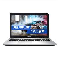 华硕(ASUS)VivoBook 4000 15.6英寸笔记本电脑 (i7-5500U 8G 1TB 2G独显 蓝牙