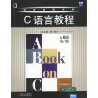 【二手旧书8成新】C语言教程(英文版 第4版 (美)凯利等 9787111134145
