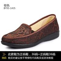 老北京布鞋秋季妈妈老年人布鞋透气平底鞋软底防滑老人鞋女奶奶鞋