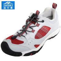 Topsky/远行客 女款户外涉水鞋溯溪鞋休闲徒步鞋运动鞋两栖鞋