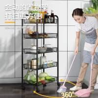 厨房置物架落地多层家用杂物小推车收纳果蔬菜篮架子零食储物书架