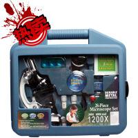 美佳朗MCL-8019高倍儿童显微镜入门 升级版1200X益智玩具生日礼物