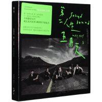 正版 五月天专辑 第二人生(末日版)CD+歌词本 阿信 流行音乐