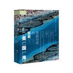 索恩丛书 美国海:墨西哥湾的历史 〔美〕杰克・E.戴维斯 著