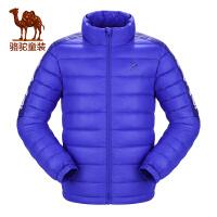camel小骆驼童装年秋冬防风儿童羽绒服男女童拉链衫白鸭绒立领外套