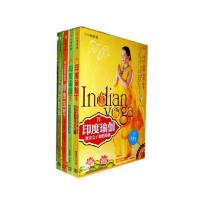 正版印度瑜伽教学教程密宗女子套路瑜伽全套4DVD瑜珈教学光盘碟片