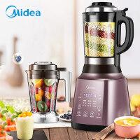 Midea/美的 MJ-BL1214A 破壁机家用多功能加热自动料理机榨汁机