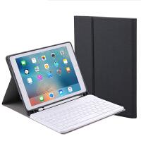 ikodoo爱酷多 苹果2019新款ipad mini5键盘保护套迷你5代硅胶壳7.9平板外接蓝牙带笔槽轻薄可分体皮套
