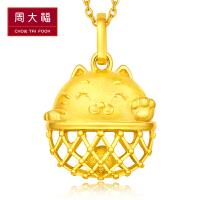 周大福 游乐场系列 萌趣小猫 足金黄金吊坠 F202514 足金