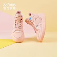 361度童鞋 女童�\�有蓍e板鞋2020秋季新款中大童�和�休�e鞋�\�有�滑板鞋