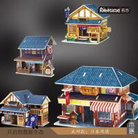 若态科技 日本风情 3d立体小屋 木制拼图拼板 益智模型