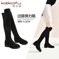 19珂卡芙冬季新款【显腿长】长筒靴甜美舒适时装靴平跟瘦瘦女靴