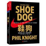 鞋狗:耐克创始人菲尔・奈特亲笔自传 (团购,请致电15001372776) 经济管理创业书籍 企业经营管理正版书籍