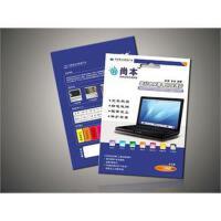尚本 笔记本电脑 屏幕膜 防刮高清 哑光放反光 防眩贴 防辐射屏幕保护膜 (密封一片装)