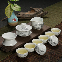 陶瓷茶杯茶具套装整套青花瓷茶壶盖碗茶具套装功夫茶具