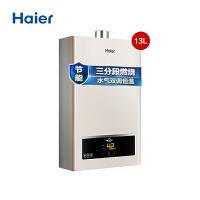 海尔天燃气热水器13升电家用天然气变频强排式10UTS JSQ25-13UTS(12T)