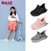 【3折价:126.9元】百丽童鞋儿童休闲鞋2020春新品中童跑步鞋男女童可机洗运动椰子鞋