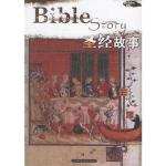 故事 张岚 9787806260654 吉林文史出版社