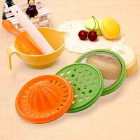日康宝宝食物调理器组 婴儿辅食研磨器 榨汁研磨工具 7件套组合