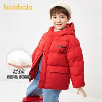 【2件6折价:266.9】巴拉巴拉羽绒服男童外套宝宝童装儿童秋冬2021新款时尚舒适保暖潮