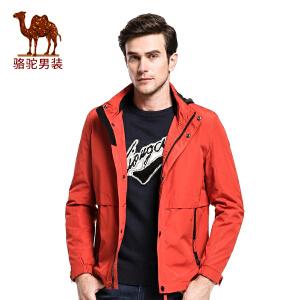 骆驼&熊猫联名系列男装 青年纯色可拆卸帽运动休闲夹克衫时尚外套