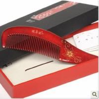 谭木匠 礼盒彩绘生漆梳3-4 天然红色木梳子 生日礼物 送闺蜜