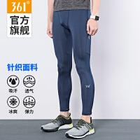 361度男装健身运动裤夏季透气弹力紧身针织裤长