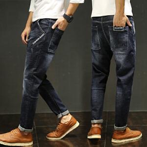 哈伦裤男夏季潮流黑色牛仔裤男宽松加肥加大码小脚弹力胖子长裤薄