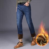 牛仔裤男士纯色加绒加厚保暖裤秋冬季男款直筒裤休闲长裤子潮