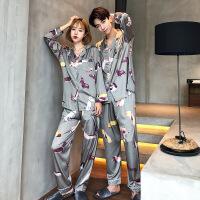 韩版秋季情侣睡衣卡通狗狗长袖冰丝女薄款可爱男宽松家居服套装
