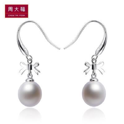 周大福蝴蝶结925银珍珠耳环AQ32607特惠 全场顺丰包邮,全国联保